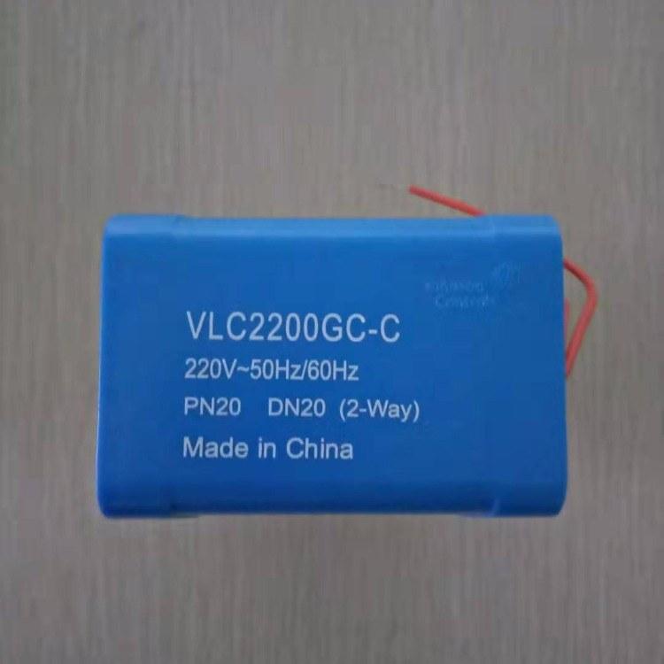 江森电动二通阀-江森风机盘管电动二通阀VLC系列-价格优惠-量大从优-南京创道-正品
