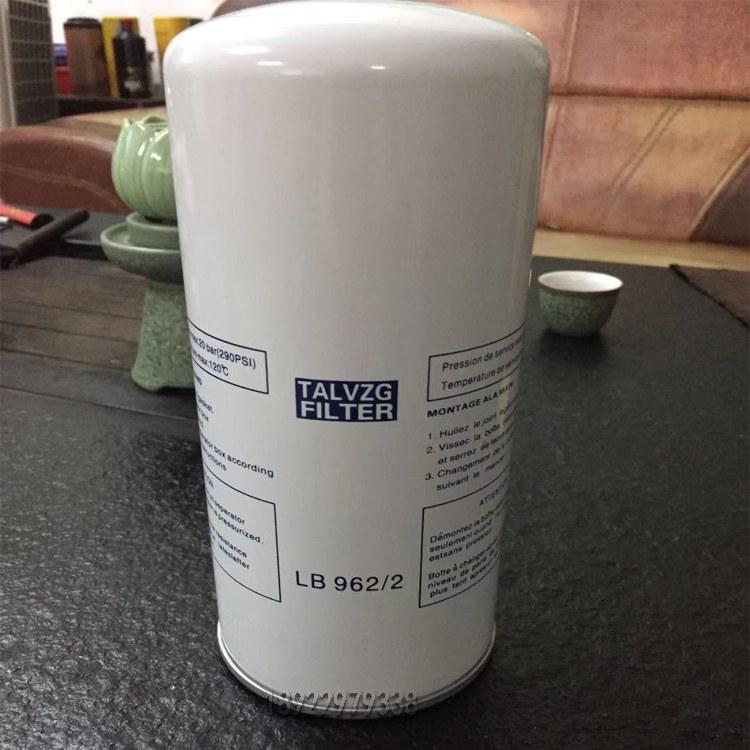 LB962/2油气分离器 LB962螺杆机油分芯 外置油气分离器 唐滤滤清器 保养耗材