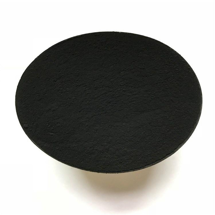 厂家直销 橡胶炭黑 色素炭黑