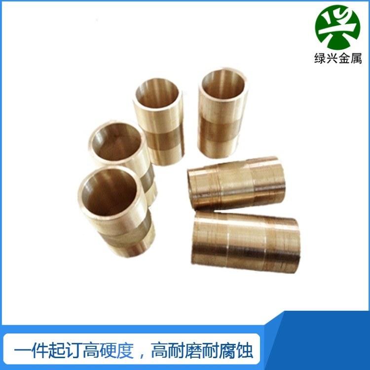 CCuAl9Ni3Fe2加工铝青铜的应用,CCuAl9Ni3Fe2铝青铜板棒线带管套