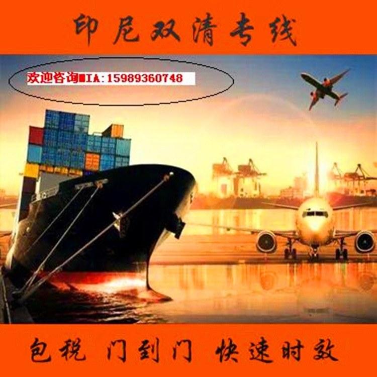 冠誉国际物流 泰国专线 海运双清到门