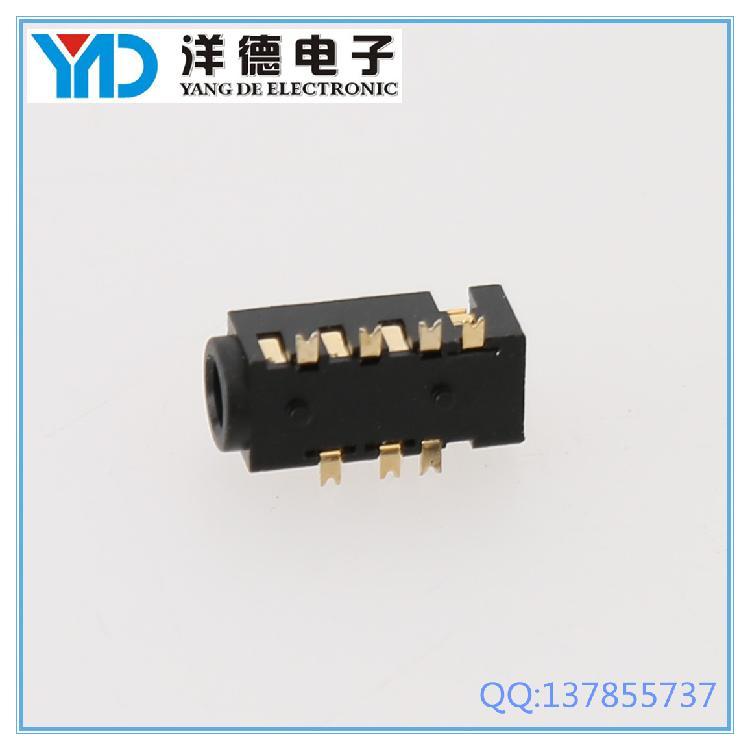 洋德供应贴片耳机插座 直销3.5mm插件 加工定制