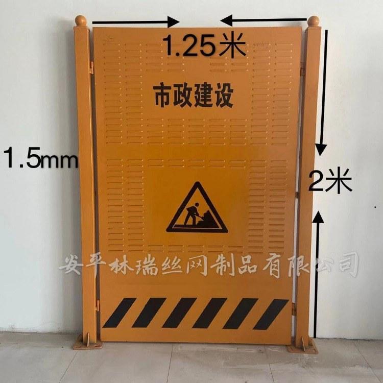 安全围挡施工厂家-建设工地围挡-市政工程施工防护栏