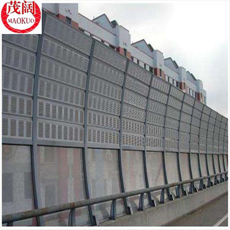 厂家品种齐全 茂阔 室外隔音墙 空调外机隔声屏 道路隔音墙