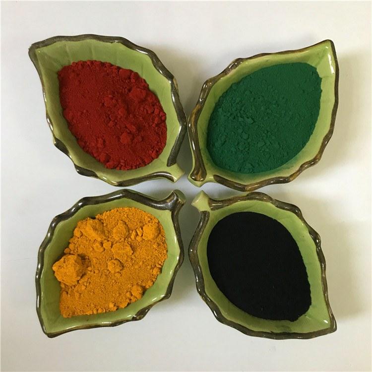 氧化铁黑 铁黑 四氧化三铁 着色 免费提供样品