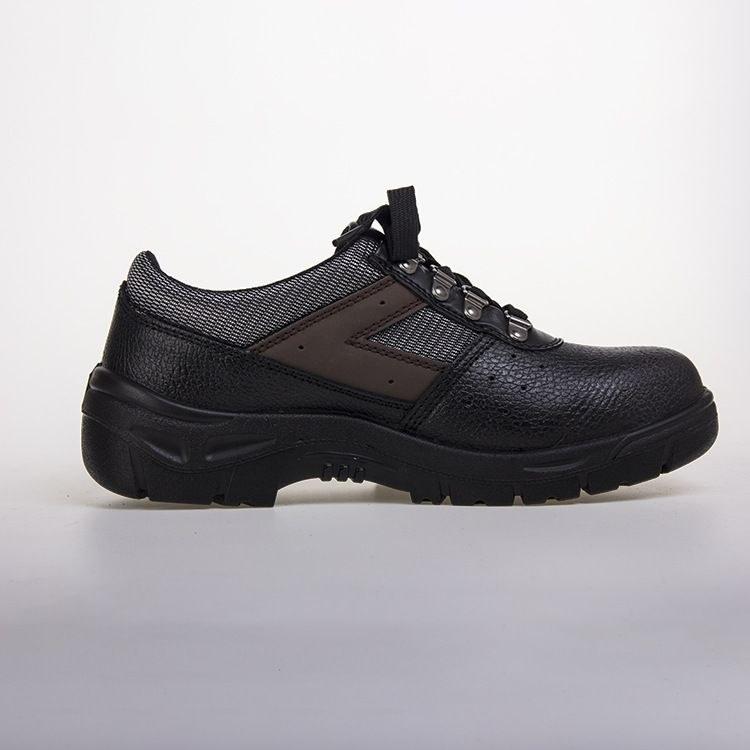 永安安防多功能安全鞋 CA1329款安全鞋批发