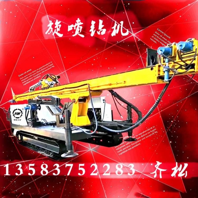 旋喷钻孔机 单管旋喷钻机价格低 履带式单重管旋喷钻机厂家直销