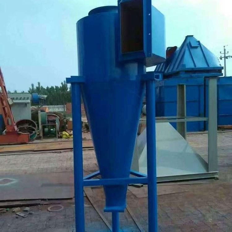 务实供应 多管旋风沙克隆除尘器 小型旋风分离器 重力除尘器 反吹式收尘器