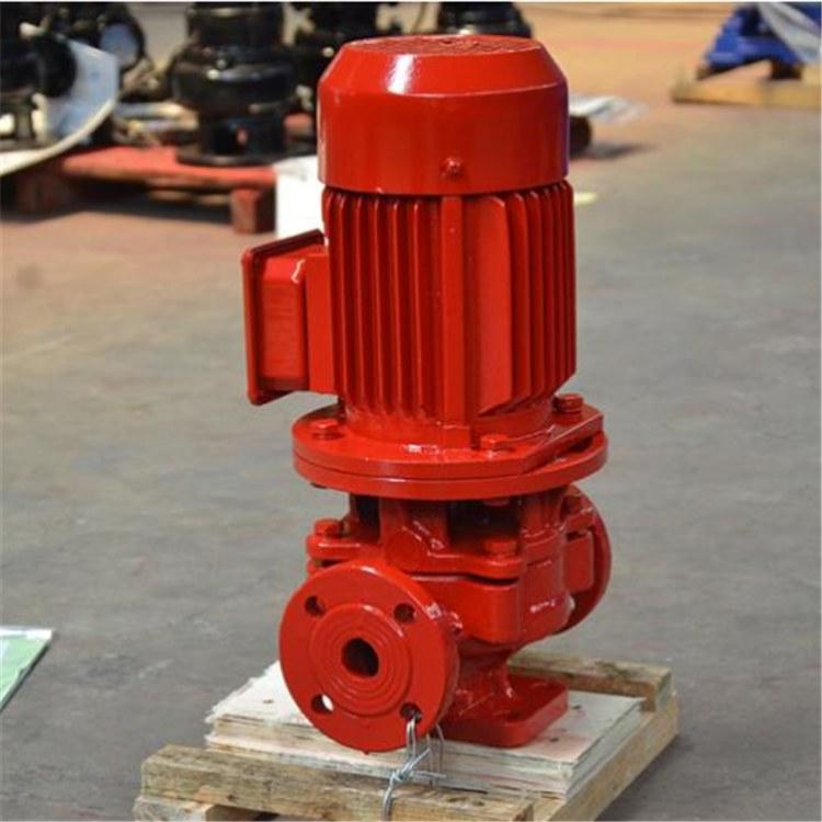 安顺消防泵 价格合理 质量上乘