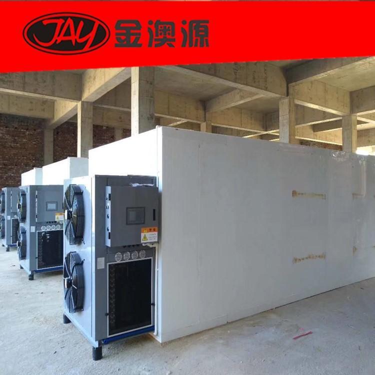 污泥电烘干机 金澳源30-100m电镀污泥烘干设备 节能高效智能环保厂家价格