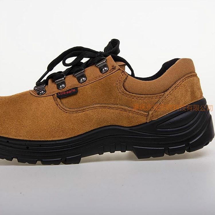 永安安防CA1327款安全鞋 贵州多功能安全鞋