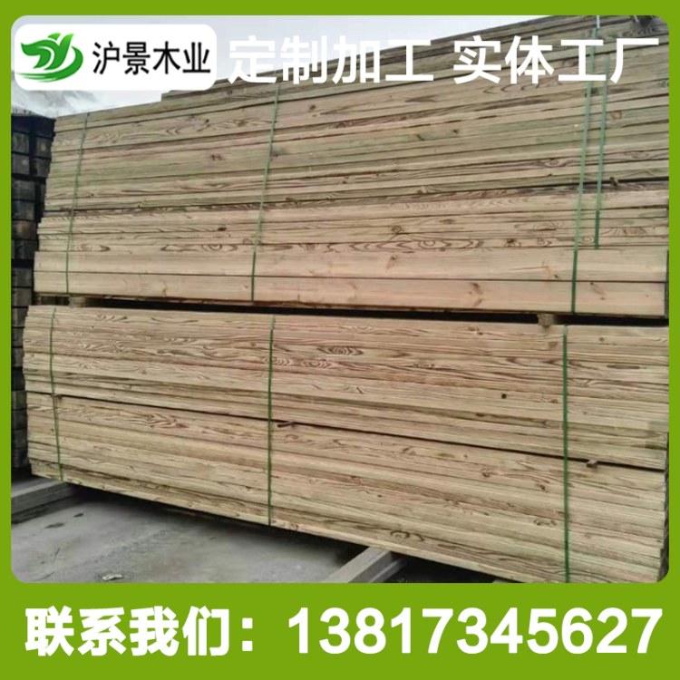 特惠樟子松建筑方木 进口实木樟子松木质材料加工 选沪景木业
