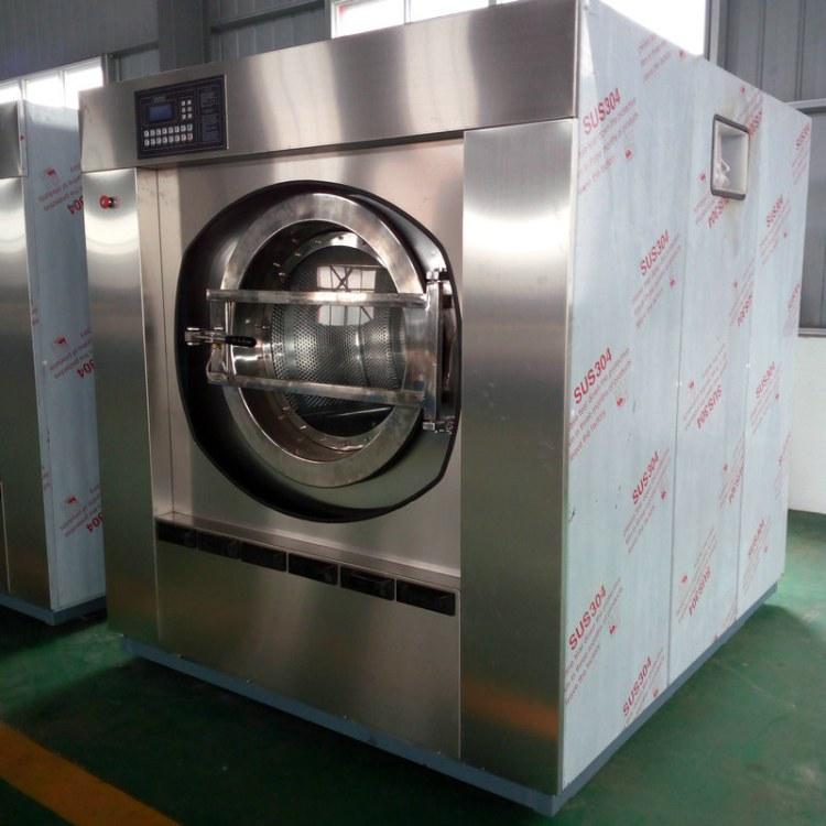 供应100KG工业洗衣机 大型洗衣设备 全自动洗涤设备 水洗机