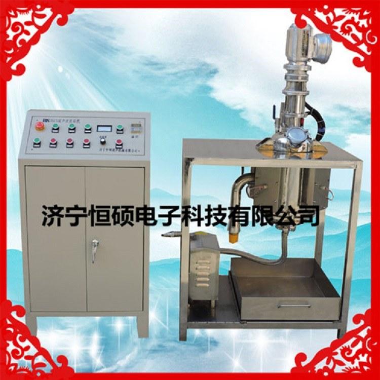 供应恒硕电子HSCT-G科研所研究院独立式超声波提取设备质量好价格实惠