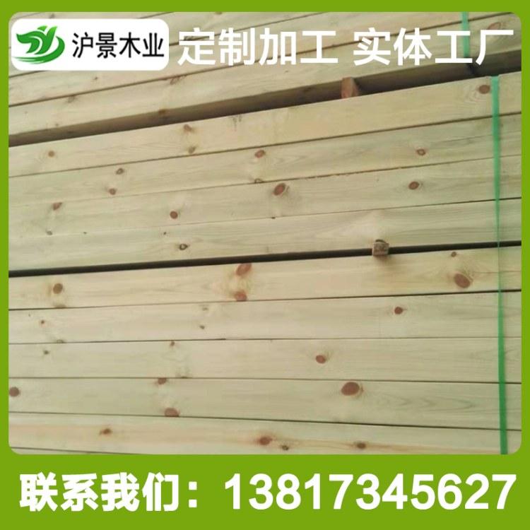 沪景厂家批发 多规格樟子松板材防腐木碳化木芬兰木 樟子松桑拿板集成吊顶