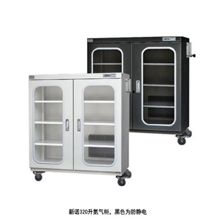 电子防潮干燥箱-数码电子防潮箱-工业烤箱厂家直销-鑫福盛工业烤箱直销