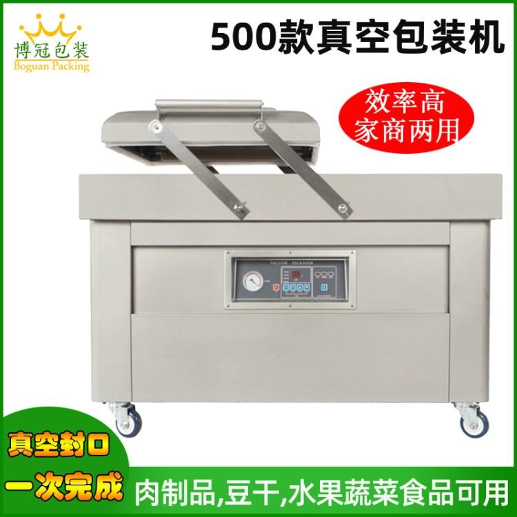 厂家供应600双室果蔬保鲜真空包装机 双室平板真空包装机封口机