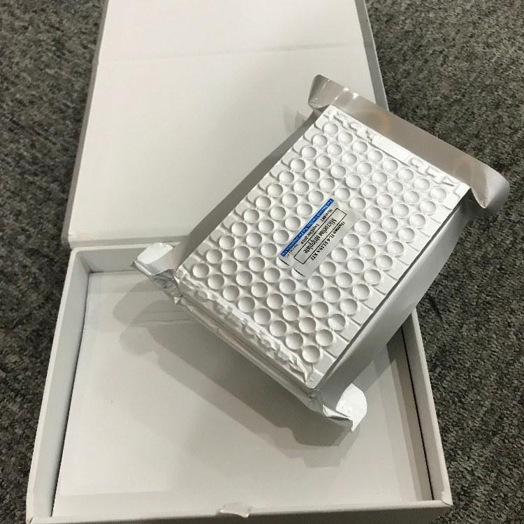 睿信生物 人-2糖蛋白1第*结构域抗体-hr-2GPIDI-检测试剂盒