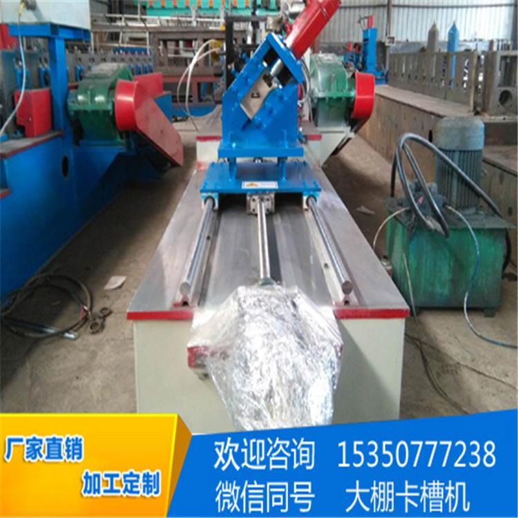 滄州廣馳機械專業生產大棚卡槽機壓膜槽機質量有保障