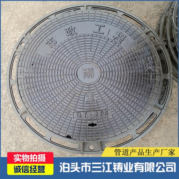 球墨铸铁井盖 球墨铸铁井盖厂家厂家直销质量保证