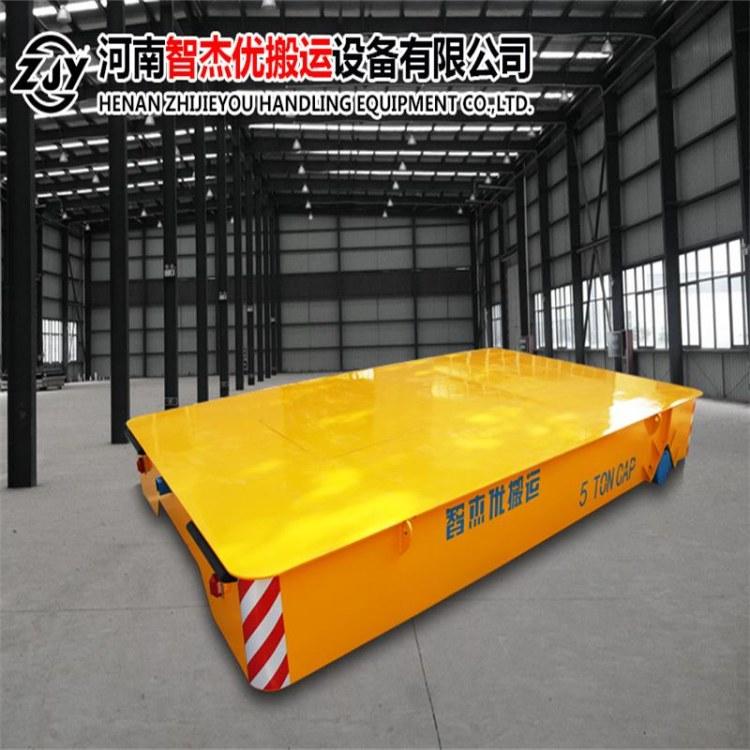 智杰優搬運 河南蓄電池無軌電動平板車 廠家定制無軌電動平車價格