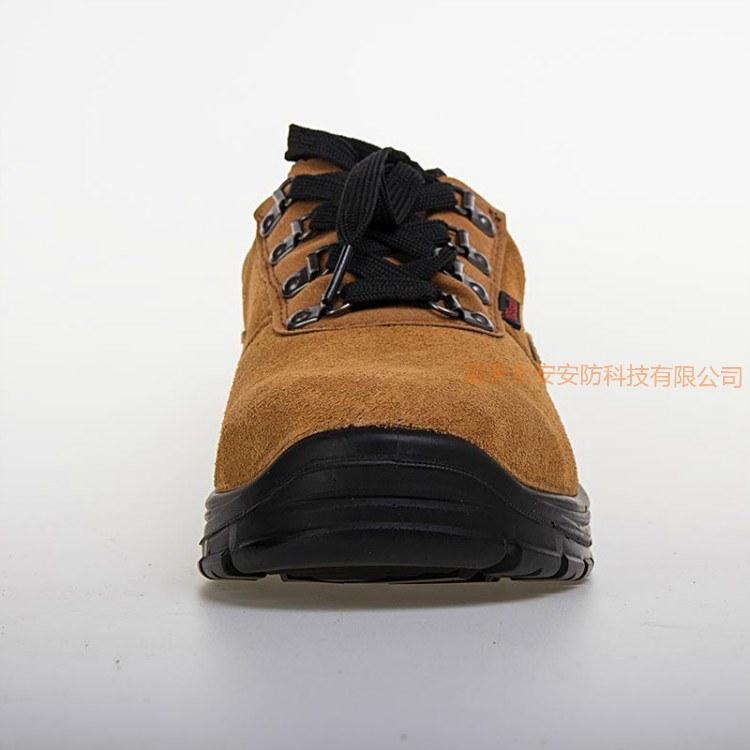 CA1327款防砸防刺穿安全鞋 永安安防安全鞋批发