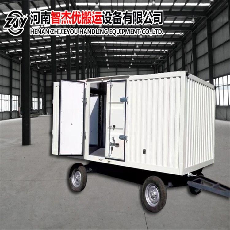 智杰優搬運 無軌平板拖車 冶金廠無動力平板拖車 箱式無軌拖車價格