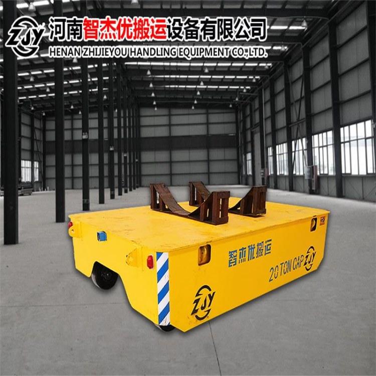 智杰优搬运 无轨电动平车 冶金厂无轨平车 环保型平板车