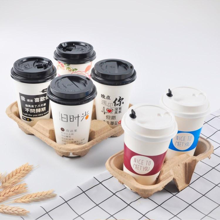 安徽盒小美纸浆两杯托-一次性环保咖啡纸杯托-奶茶外卖纸浆杯托-两格四格杯托