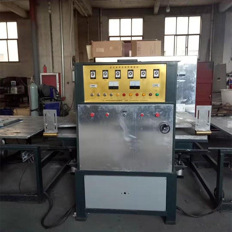 户外防水包高周波机 PVC防水桶焊接加工成型高周波焊接机