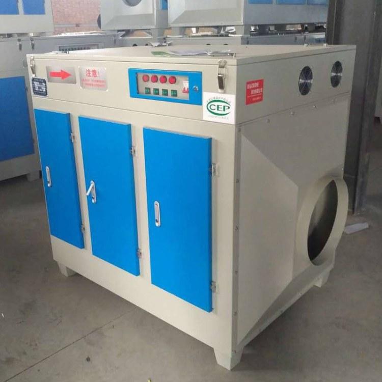 荣信厂家定制UV光解紫外线灯管 光氧催化净化器废气尾气处理设备 喷漆房专用