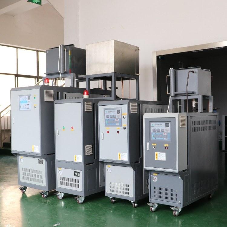 非标模温机 高温模温机 新久阳机械
