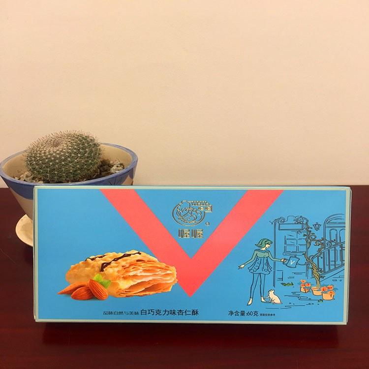 武漢禮品盒印刷定制批發價格-江城印務