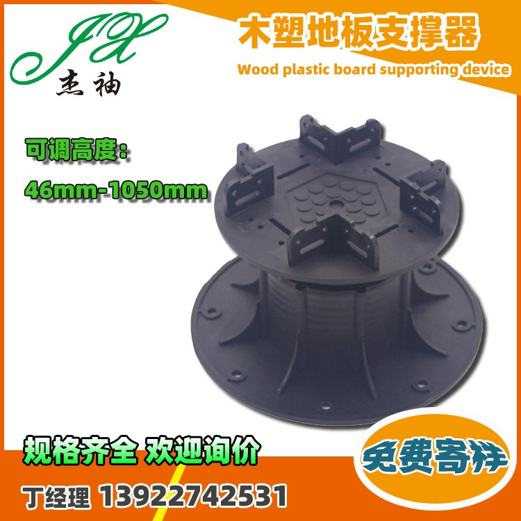 优质PP石材支撑器龙骨支撑器-自由调节高度