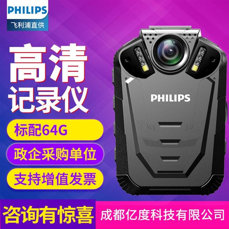 Philips 飞利浦 VTR8210执法助手高清防爆仪器红外夜视现场记录仪