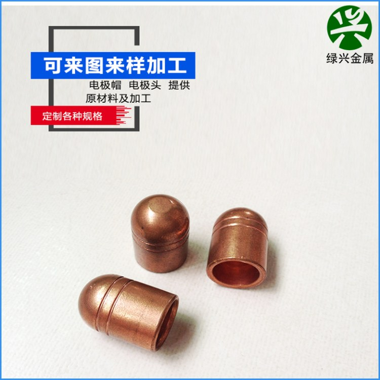 ZQPbD15-8铬锆铜棒板线带管绿兴金属-十年生产经验