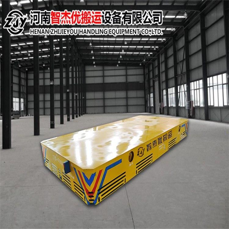 智杰优搬运 轨道电动平板车生产 轨道电动平板车价格