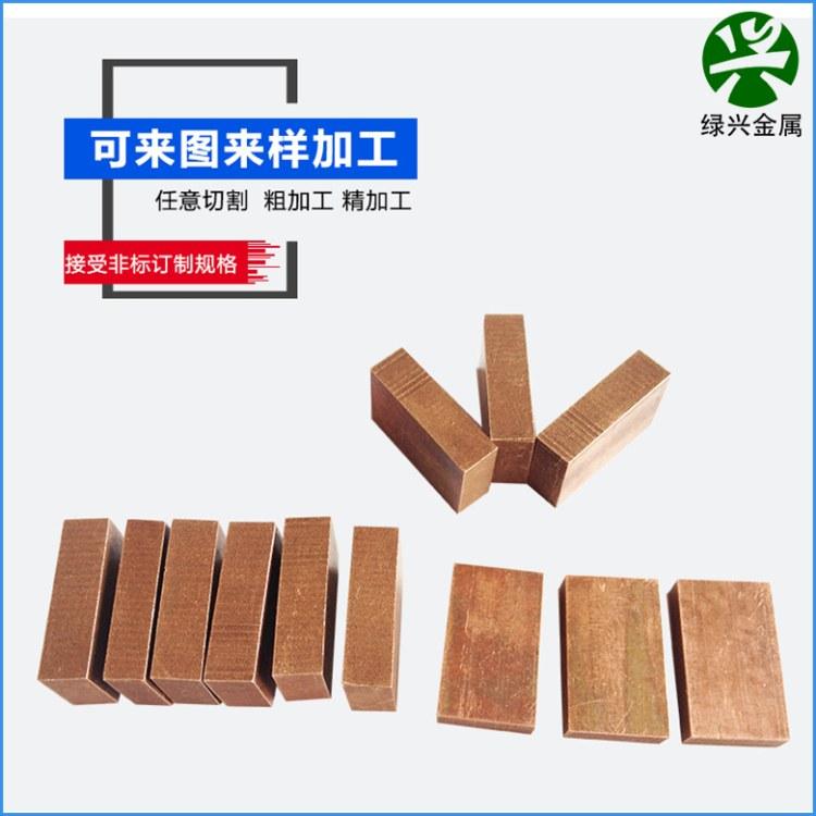 TCr1-0.15铬锆铜导热系数 铬锆铜 焊接-焊机电极专用铬锆铜合金