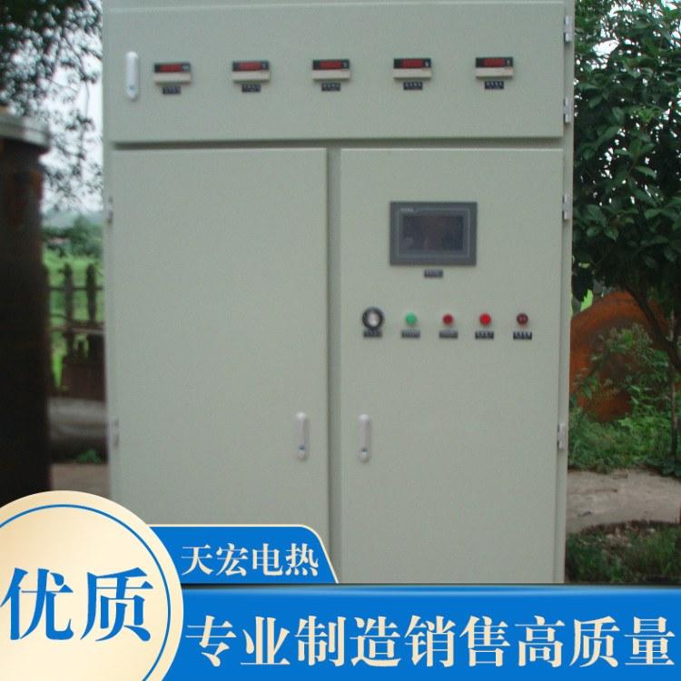 长沙IGBT中频电源天宏电热价格优惠性价比高规格齐全IGBT中频电源