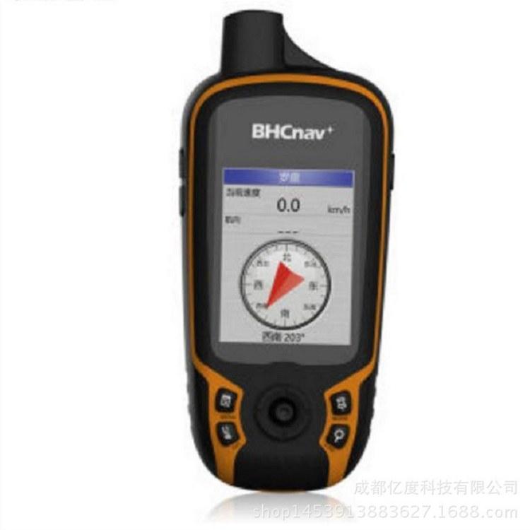 彩途 K20B GIS数据采集器 手持GPS 测量面积经纬度海拔 北斗导航