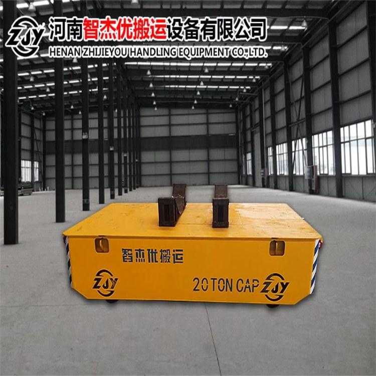 智杰优搬运 电动平板车 轨道电动平板车 可按需定制 电动搬运车