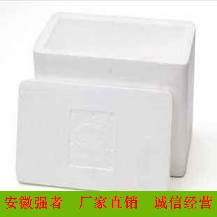 现货直销安徽长丰草莓泡沫包装箱厂家品质可靠