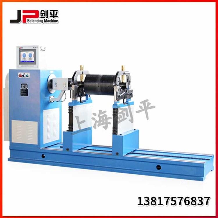 上海剑平供应PHW-1000H风机转子平衡机 风机叶轮动平衡机供应商