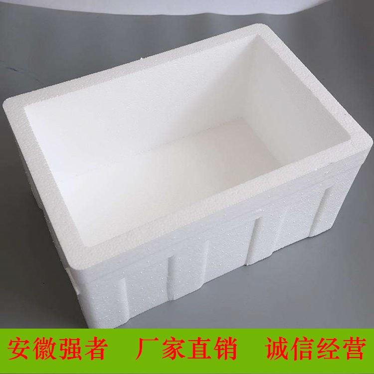 安徽强者批量直销草莓包装箱草莓泡沫包装箱厂家