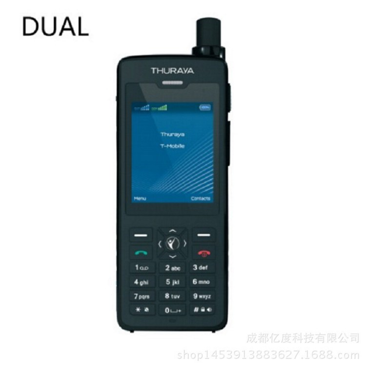 双卡双待双模北斗卫星电话手机欧星XT欧星卫星电话四星