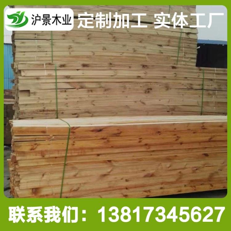 沪景厂家直销樟子松板材无节直拼板 樟子松木板条定制 防腐蚀