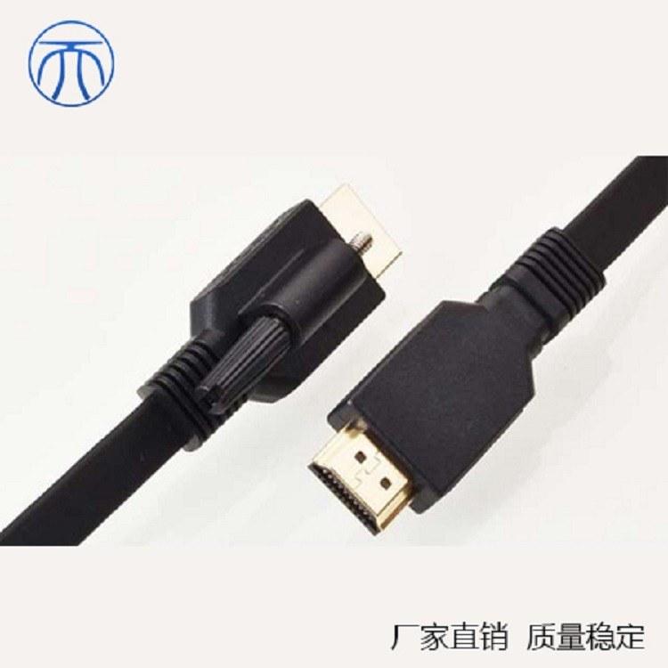 天悦峰专业生产HDMI高清数据线厂家直销批发