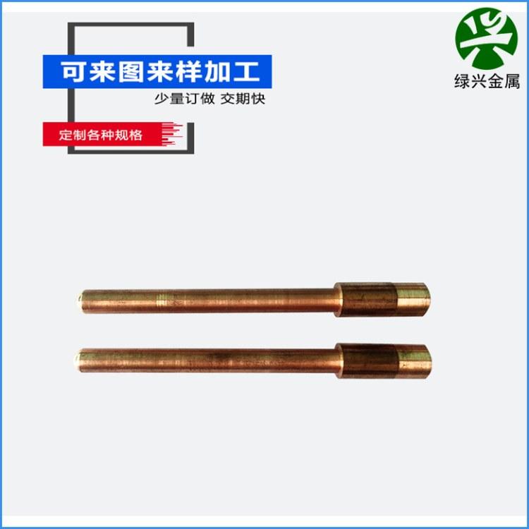 cucr1zr铬锆铜 锆锆铜 全国送货厂家出货-严控质量-确保低价高质生产厂家到工厂