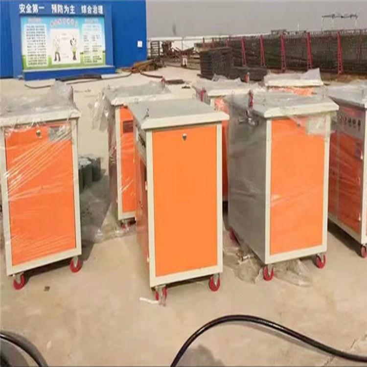 安徽宿州 桥梁养护器蒸养机桥梁养护器 电加热蒸汽发生器