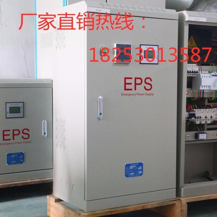 消防应急电源EPS-37KW厂家直销CCC认证可按图纸定EPS电源厂家21000